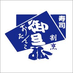 寿司・割烹 御旦孤 船橋店