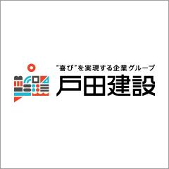 戸田建設株式会社千葉支店